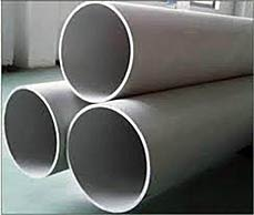 Pickled stainless steel pipes